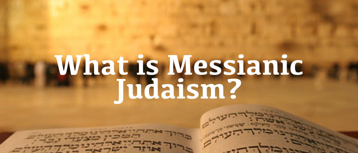 defining the messianic idea in judaism Baruch maoz, a leader of the messianic congregational movement in israel, and pastor of grace and truth congregation, warns against positioning messianic judaism alongside orthodox, conservative, reform, and reconstructionist judaism.